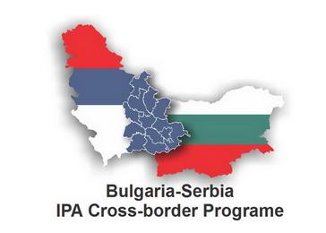 IPA CBC Bulgaria Serbia