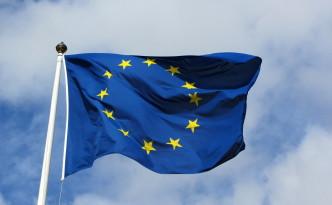 EU IPA II